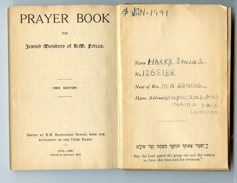 Jewish pilots prayer book